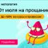 Обучение UI/UX дизайну с нуля | ТОП 45 Курсов — Включая Бесплатные