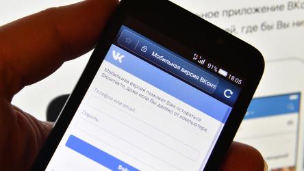 7 причин почему нельзя зайти на свою страницу ВКонтакте