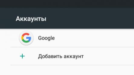 Зона покрытия Йота по России: Обзор возможности подключения различных стандартов связи