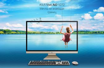 ТОП-12 Лучших моноблоков Асус (ASUS All-in-One): обзор популярных моделей 21.5 и 27 дюймов в 2018 году