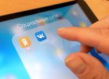 Социальная сеть ВКонтакте – Всё о мобильной версии моей странички +Отзывы