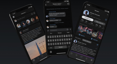 Как поменять тему в VK (Вконтакте): способы для ПК и смартфона