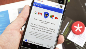 Как узнать дату создания почты Gmail и аккаунта гугл (Google)? | 2 Проверенных способа