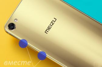 Как сделать скриншот экрана на смартфонах Мейзу (Meizu) — Самые простые способы