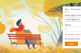 Как восстановить страницу в «Одноклассниках»: Полная пошаговая инструкция в картинках