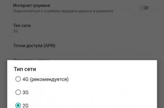 Как отключить подписки на Мегафоне: Основные способы, советы и рекомендации