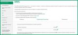 Как посмотреть ММС в Личном кабинете Мегафон: Особенности процедуры