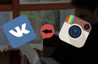 Как привязать свой профиль Инстаграм (Instagram) к ВК (VK): Простые способы   2019