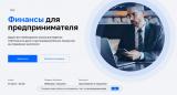 Скидка 3000 рублей на курс Финансы от Нетологии