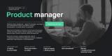 Скидка 3000 рублей на курс Product Manager