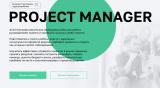 Скидка 3000 рублей на курс Project Manager