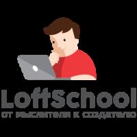Отзывы о курсах Loftschool