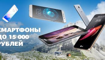 ТОП-15 Смартфонов от 10000 до 15000 рублей   рейтинг 2018