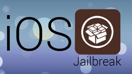 Джейлбрейк – что это такое? Все виды джейлбрейка (rootlessJB) на iOS 12