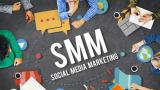 Обучение SMM-менеджеров | ТОП-15 Курсов — Включая Бесплатные