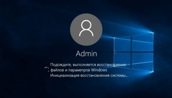 Как создать точку восстановления в Windows 10?   ТОП-5 Способов
