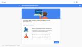 Двухэтапная аутентификация Гугл (Google): включение и отключение | ТОП-5 Способов