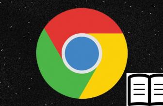 Как Хроме (Google Chrome) включить режим чтения: новая встроенная функция браузера